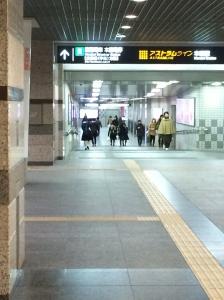 The underground astram station