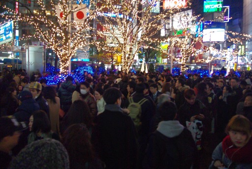 The statue of Hachiko is there somewhere